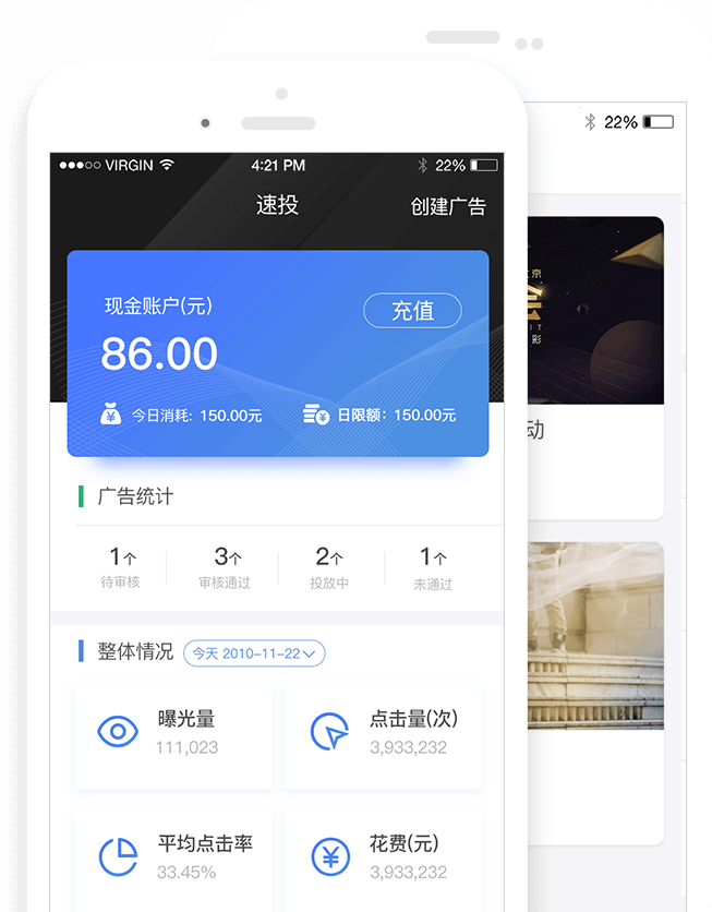 72投-banner